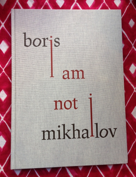I am not I. Boris Mikhailov.