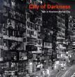 City of Darkness. Ian Lambot, Greg Girard.