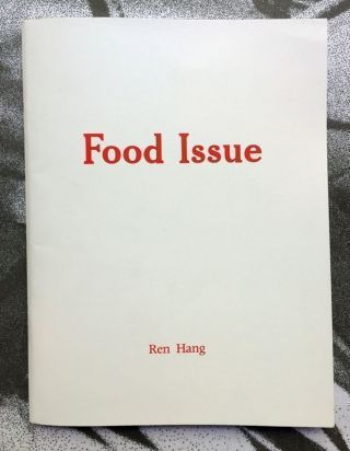 Food Issue. Ren Hang.