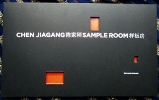Sample Room. Chen Jiagang.