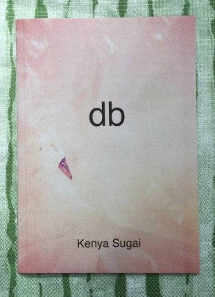 db. Kenya Sugai.